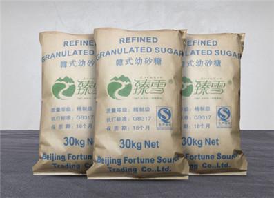北京臻雪韩式幼砂糖30kg