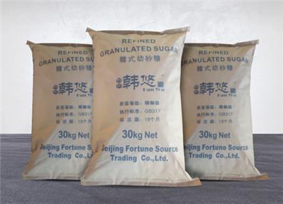 北京韩悠韩式幼砂糖30kg
